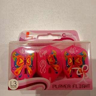 蝴蝶 S-Flight