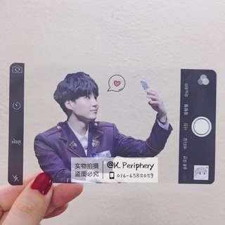 Suga Fansite Transparent Card
