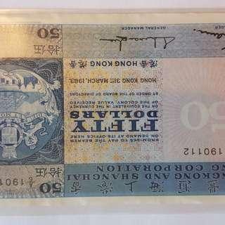 匯豐$50 , 1983年, EF , 背有王
