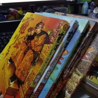 雍正皇帝,大唐灸炎,小和尚 漫画,Chinese Comic