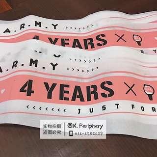 BTS Slogan Banner