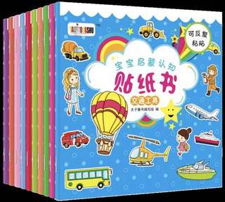 Stickers books (10 Books) Brand New