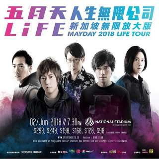 (Discounted) CAT 4 MAYDAY LIFE TOUR 2018