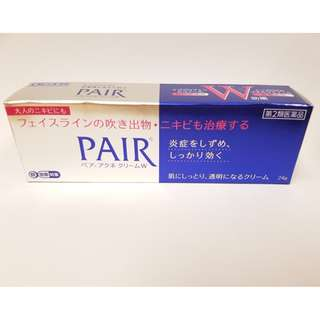 Lion Brand – PAIR W Acne cream 24g
