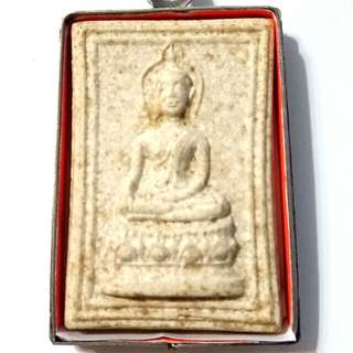 L.P. Hin BE 24xx Thai Amulet