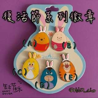 香港迪士尼2017'復活節徽章