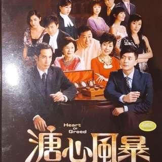 糖心风暴 DVD