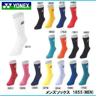 Yonex 1855 socks. Made in Japan. Worn by professionals