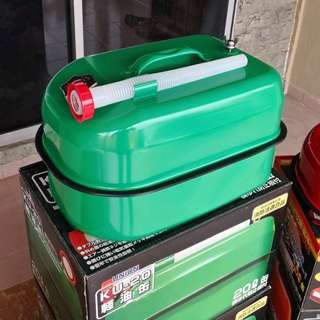 Multi Purpose Fuel Tank 20 Litre