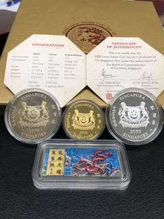 2000 Lunar Series 3-in-1 Coin Set