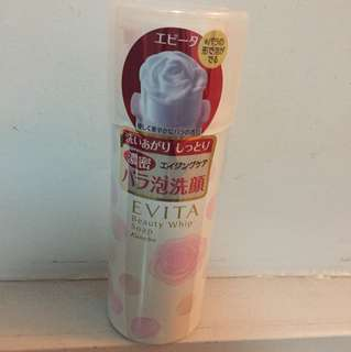 Evita beauty whip soap