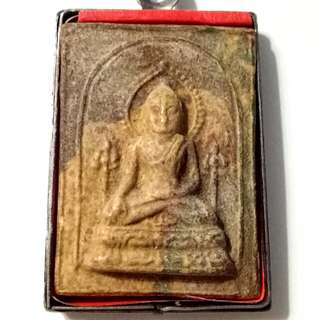Thai Amulet Panghinpeat BE 24xx