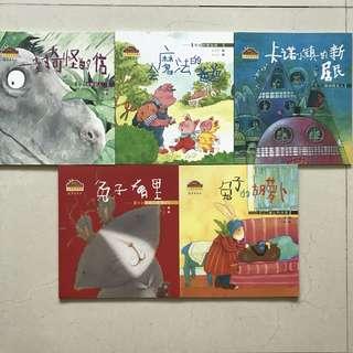 Chinese Storybooks - 棒棒仔心灵之旅图画书