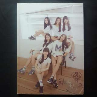 GFriend 1st Mini Album