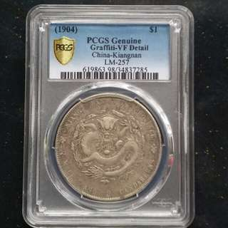 PCGS Genuine Kiangnan Dragon 1904 Silver Dollars
