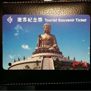 香港 1993 天壇大佛 地鐵紀念車票