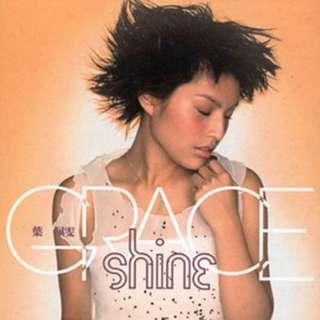 Grace 葉佩雯 - Shine CD + VCD