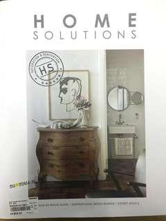 Home Solutions 家居雜誌