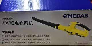 20V Medas 充電式吹風機