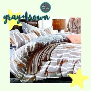 Gray + Brown 3-pc Bedding Set