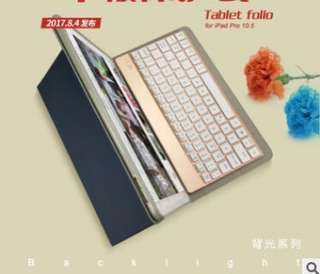 iPad air藍牙鍵盤📲