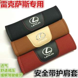 For Lexus: Brand New High Quality Car Leather Seat Belt Cover Shoulder Pad for Lexus