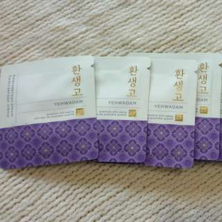 THE FACE SHOP Yehwadam Heaven Grade Eye Sachet