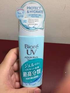 Biore UB aqua rich watery gel