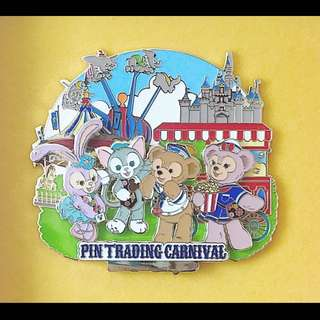 Disney Pin (Pin Trading Carnival)
