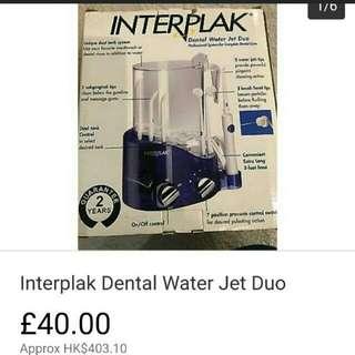 電動水牙線機 - All-in-one Dental Oral Cleaning -Interplk Sonic Water Jet 潔齒唔傷肉