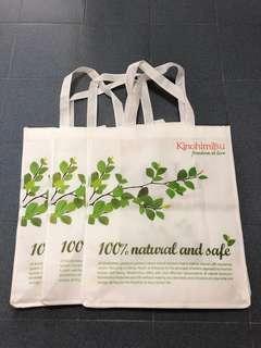 Kinohimitsu Non Woven Bags