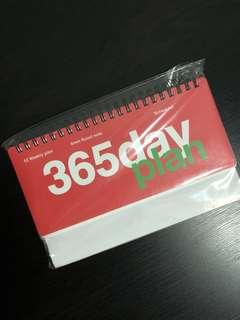 Artbox 365 Day Scheduler