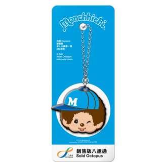 全新 1 個 Monchhichi 八達通 配飾 型仔版  Adult Octopus Ornament Smart Boy Version