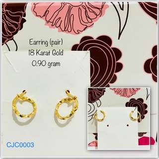 Super sale!!! Earring (pair), 18 karat gold!