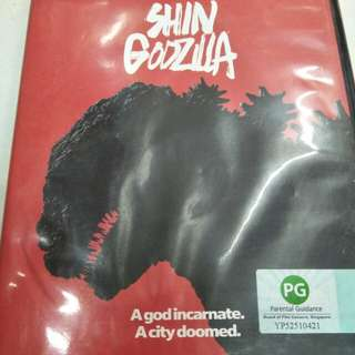 Shin Godzilla japan movie Blu-ray