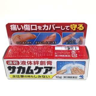 Japan Item - 小林制药 防水液体创绊膏10g