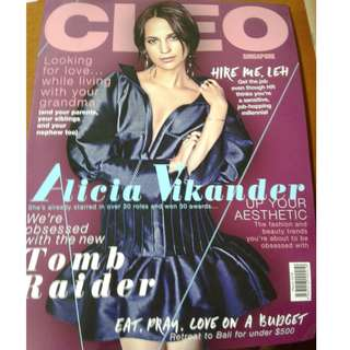 Cleo Magazine March Issue