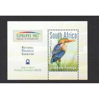 SOUTH AFRICA 2017 KINGFISHER BIRDS SADAPEX 2017 SEMI POSTAL SOUVENIR SHEET OF 1 STAMP IN MINT MNH UNUSED CONDITION