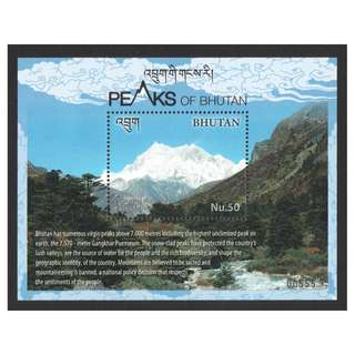 BHUTAN 2017 MOUNTAIN PEAKS SOUVENIR SHEET OF 1 STAMP IN MINT MNH UNUSED CONDITION