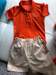 My First Skool Uniform