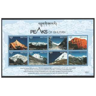 BHUTAN 2017 MOUNTAIN PEAKS SOUVENIR SHEET OF 8 STAMPS IN MINT MNH UNUSED CONDITION