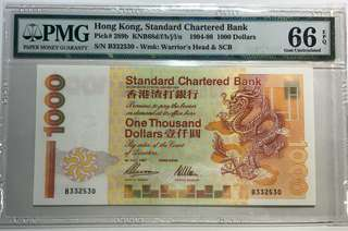紙膽B版 1997年渣打銀行1000元 PMG66EPQ 罕有