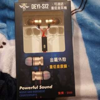 重低音耳機全新