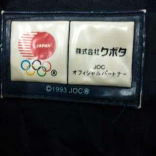 Vtg Olympic Japan windbreaker