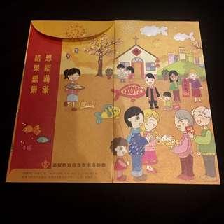 Hong Kong Church Red Packet