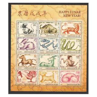 GRENADA 2018 LUNAR NEW YEAR ANIMALS SOUVENIR SHEET OF 12 STAMPS IN MINT MNH UNUSED CONDITION