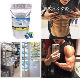 (藍莓奶味)助減肥增肌保健(適合男女老幼)澳洲草飼乳清蛋白粉配純牛初乳(注意:味道不同,效果亦會不同)