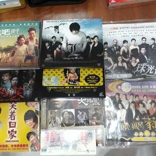 DVD (2) - Hongkong/Taiwan/Japan/Local