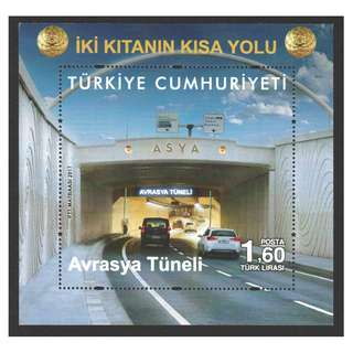 TURKEY 2017 EURASIA TUNNEL (ROAD TRANSPORT) SOUVENIR SHEET OF 1 STAMP IN MINT MNH UNUSED CONDITION