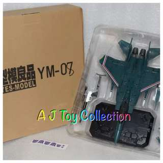 [ In Stock ] Transformers Masterpiece MP11 StarScream (Green) KO